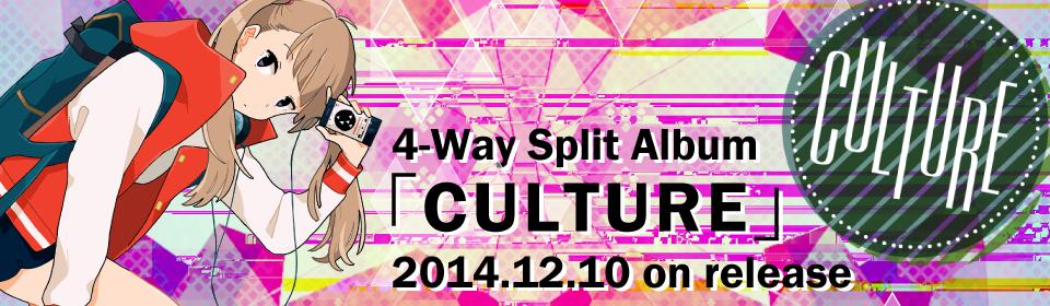 20141210_culture_top-960x280